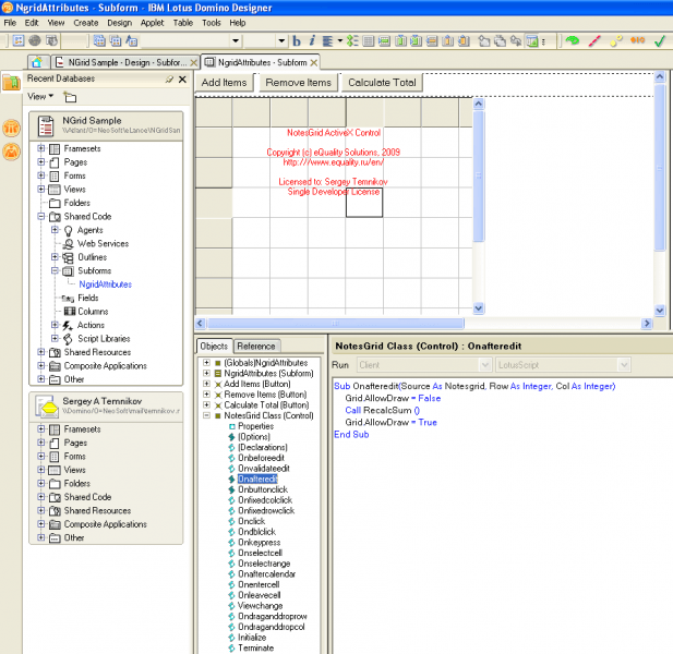 Lotus Notes ActiveX Grid компонента